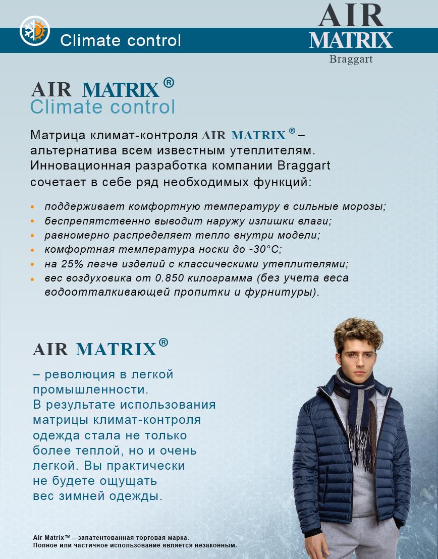 Воздуховик подростковый модель 7210 голубой фото 4