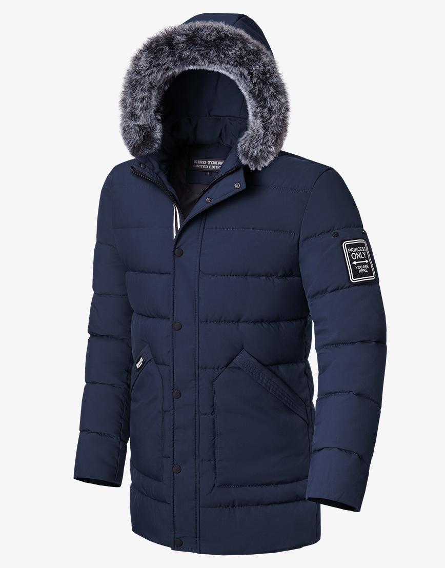 Теплая темно-синяя куртка зимняя модель 8802  фото 1