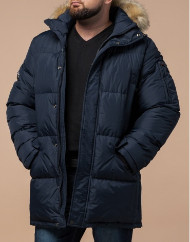 Куртка темно-синяя большого размера стильная модель 2084 фото 1